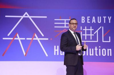 欧莱雅北亚区总裁费博瑞:中国上海升级为欧莱雅集团北亚区总部